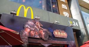 WoW-McDonalds China (2)