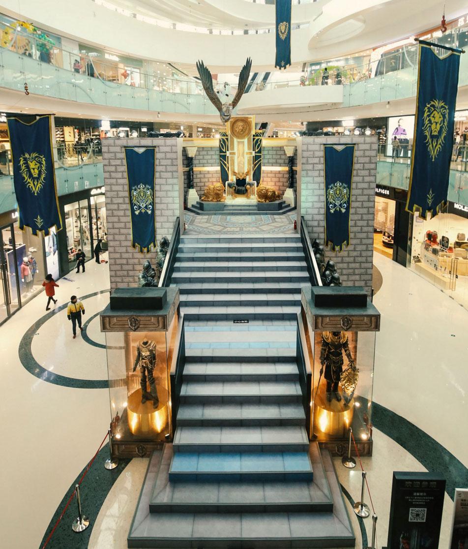 Warcraft-Ausstellung1
