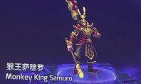 """Heroes: Der neue Skin """"Monkey King Samuro"""" wurde enthüllt"""