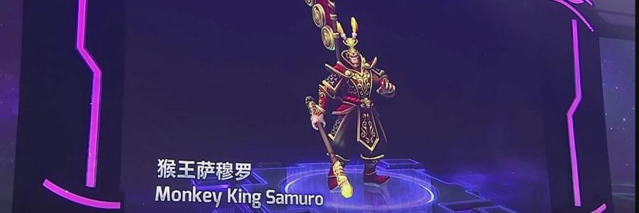 monkey-king-samuro-skin-heroes-bild