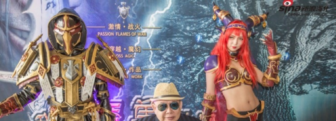 """WoW: Der chinesische Kinofilm """"My World of Warcraft"""""""